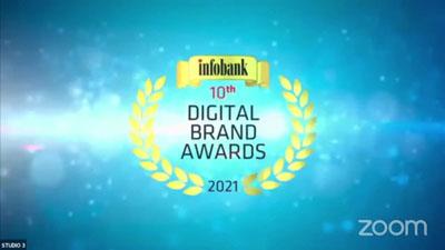 Ekspansi bjb KPR Didapuk Dengan Penghargaan Infobank 1